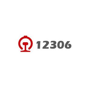 12306用户体验培训