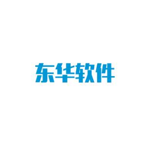 东华软件用户体验培训